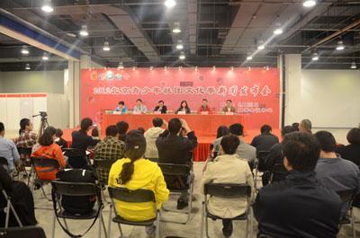 说明: 2012北京青少年社团文化季新闻发布会举行