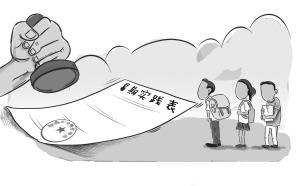 商报讯 (记者 张晨 实习生 俞世翔 制图 陈骁) 毛耀庆是拱墅区新文社区的副书记,这几天,他忙得焦头烂额。因为假期收尾,来社区盖社会实践章的孩子特别多。