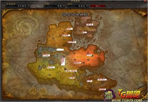 魔兽世界万圣节全地图的糖果位置分布图(2)