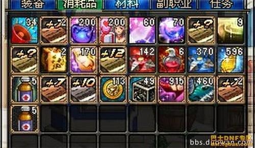 玩家直播9连发dnf英雄袖珍罐 怒开300礼盒(9)