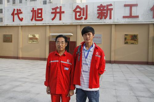 秦皇岛火车站周鑫