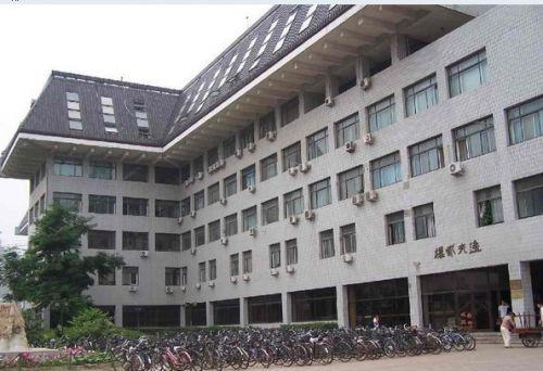 中国内地大学的逸夫楼图片