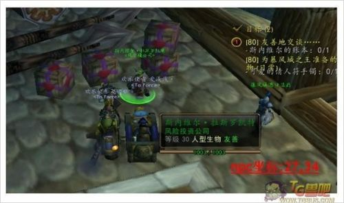2014魔兽世界5.4情人节大全攻略成就(3)3月圣泉山v大全攻略图片