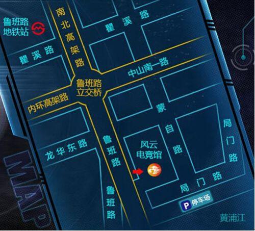 中国 联赛-公交方式: