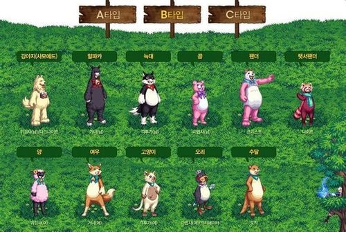网络游戏 >> 正文  dnf野生动物套:查看详情.
