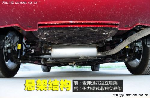 改 换1.5L发动机 实拍改款科鲁兹高清图片
