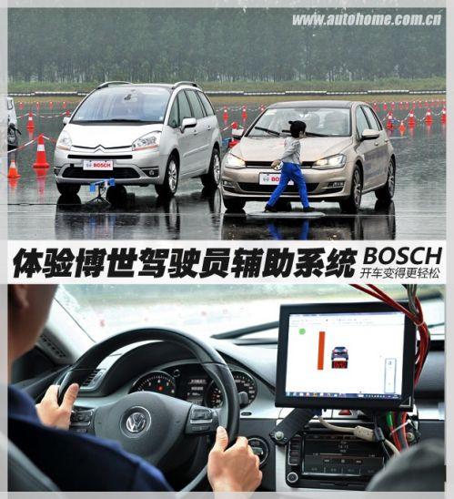 汽车acc电路图