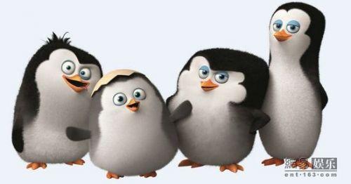 壁纸 动漫 动物 卡通 漫画 企鹅 头像 500_262