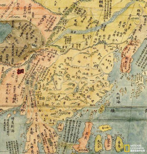 《坤舆万国全图》:明代的世界地图