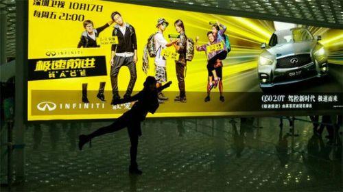 """《极速前进》也是将""""大黄图""""搬到北京,深圳等一线城市的飞机场,让不少"""