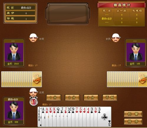 九乐棋牌:A、B组都装备了两名彝族专家