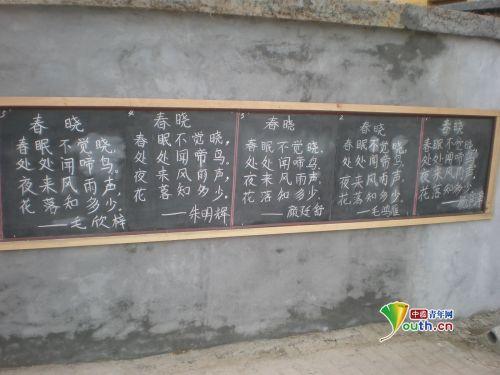 生掌握汉字各种笔画、笔顺、结构的书写方法,其他学科教师在课堂中