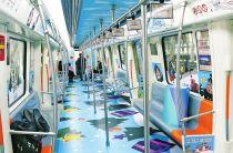 郑州开启圣诞爱情专列地铁