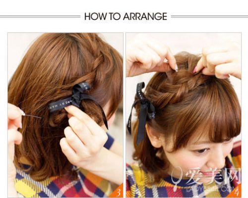 时尚热点 >> 正文  扎发步骤: step1:沿着刘海取出耳朵附近的头发扭转