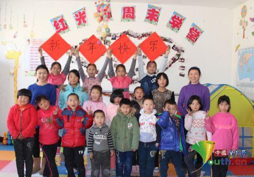 王远霞和杨辛庄村大学生村官陈圆陪孩子们一起度过的第45个周末时光.图片
