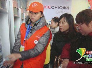 镜头中的中国年 - 青春志愿行