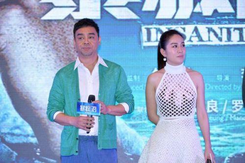 刘青云为黄晓明未获金像提名叫屈:因为他长太帅图片