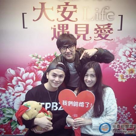 方志友与男友杨铭威结婚 女方已怀4个月身孕