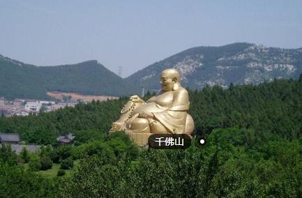 千佛山风景名胜区活动内容