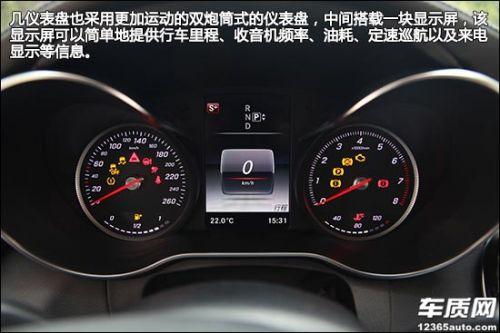 奔驰c200l仪表盘图解