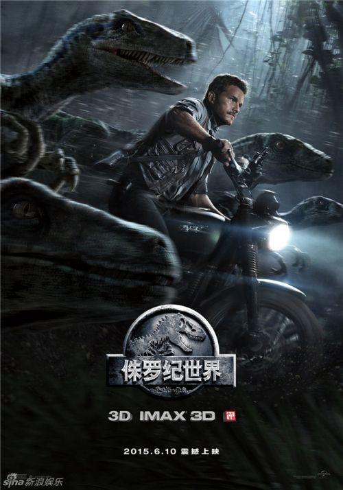 《侏罗纪》独家片段 迅猛龙暴虐霸王龙 影视