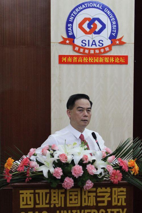 理事长陈肖纯博士