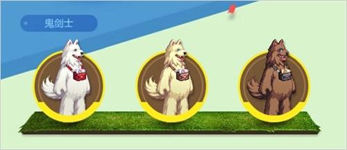 dnf新版动物套上线 萌萌动物园套装外观一览