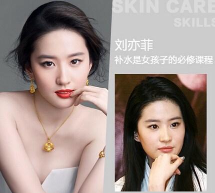 """别看刘亦菲总是出演""""女神""""角色,私下里其实酷酷的,还经常素颜被记者拍"""