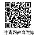 中青网教育微博