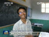 教育部公开征集乡村学校从教30年教师荣誉徽标
