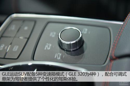 汽车 >> 正文  奔驰和宝马还不约而同的为音响和空调常用功能设置了