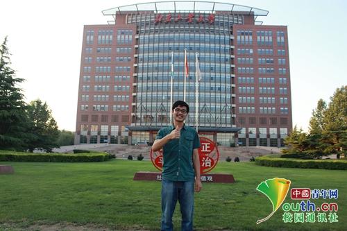 2014年,王远阳以高于贵州省一本线119分的成绩被北京工业大学录取。