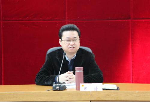 团重庆市委召开志愿服务重庆交流会筹备工作动员会