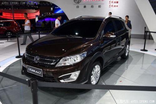 12月将上市新车 奥迪Q7等SUV占半数 2高清图片