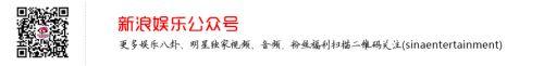 网曝《歌手4》名单 洪涛:好多不在其中