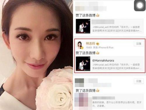 林志玲/林志玲曾点赞与言承旭复合微博。