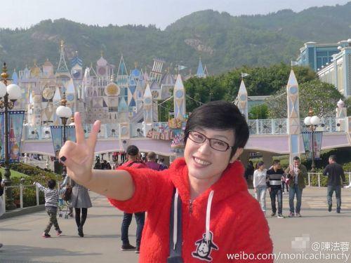 朱茵蔡少芬携夫出游 49岁陈法蓉形单影只