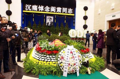 Yan Su coffin moved out memorial hall Say goodbye to the chorus unwilling to leave