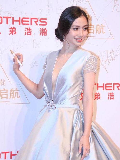 杨颖礼服手绘图