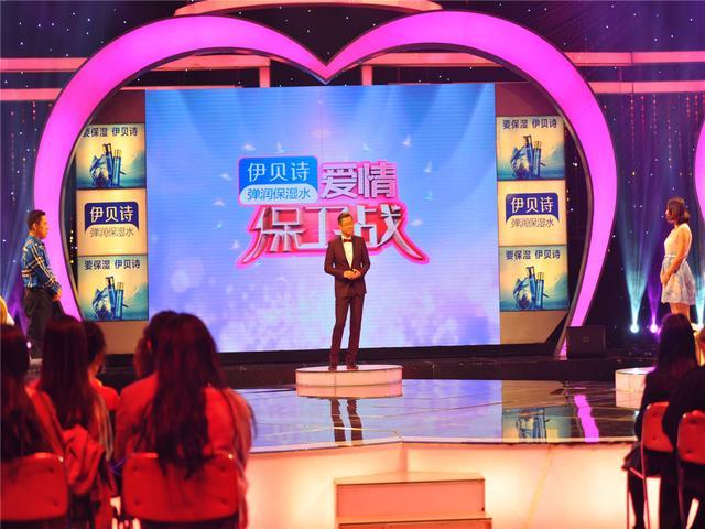 """【明星爆料】""""黄金剩男""""的情感困惑 90后""""爱情侦探""""揭秘"""