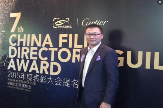 【明星爆料】田帅亮相2015中国电影导演协会提名晚宴