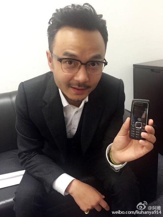 """【明星爆料】汪涵还在用""""古董""""手机:想过得简单点"""