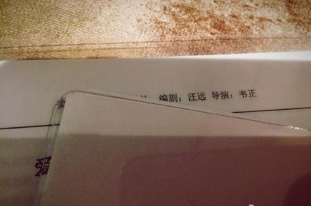 【明星爆料】终于!《爱情公寓5》疑开拍 曾小贤成悬念