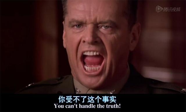 【明星爆料】《好人寥寥》:美军高官下令虐杀士兵