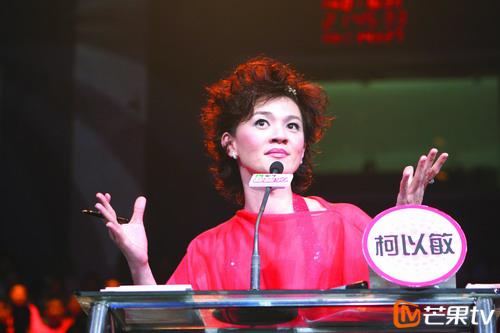 【明星爆料】柯以敏打压选手 杨二车娜姆称柯以敏是城管加泼妇