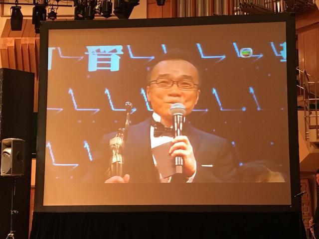 【明星爆料】第35届香港金像奖颁奖 许诚毅获得最佳新导演