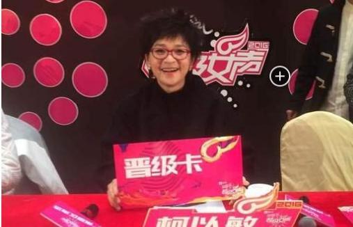 【明星爆料】柯以敏质疑芒果TV 连发8篇微博反指超女炒作