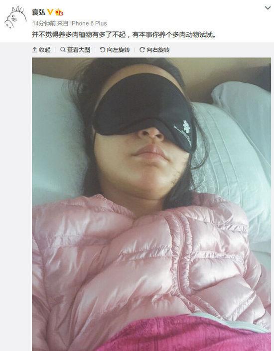 张歆艺熟睡丑照