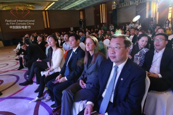 中加国际电影节国内发布会首次召开 亮相北影节