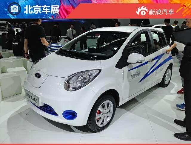 016北京车展江淮iEV6E电动车正式发布高清图片